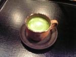 抹茶エスプレッソ
