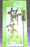新茶18.JPG